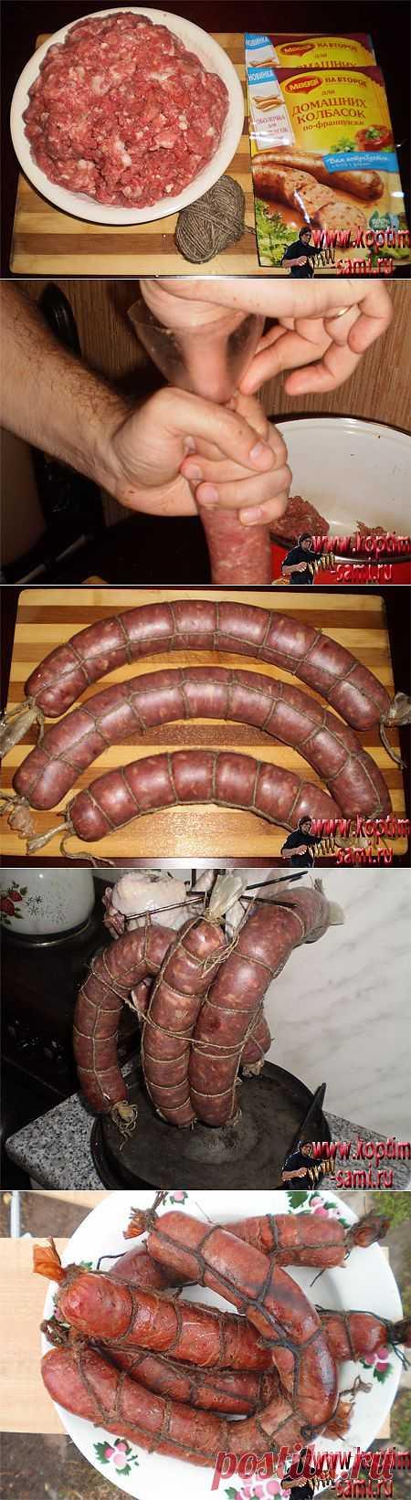 Домашнее копченая колбаса рецепт, колбаса без кишок