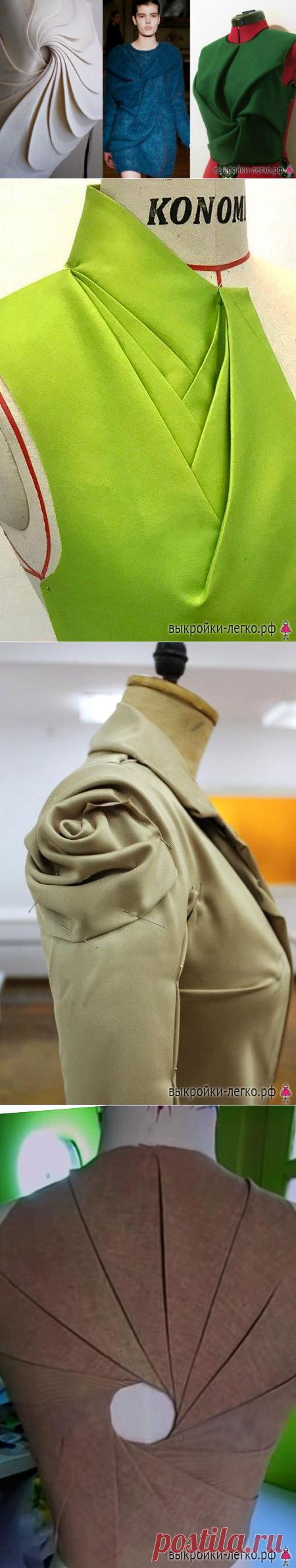 Красивая драпировка в стиле оригами. Методика Шинго Сато, моделирование и пошив | Готовые выкройки и уроки по построению на Выкройки-Легко.рф