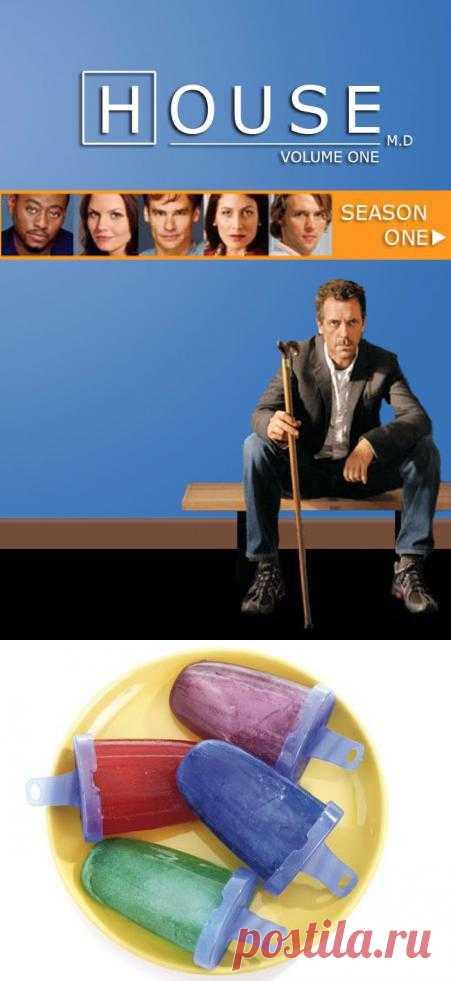 Что ест Доктор Хаус. Мороженое со вкусом водки или бурбона.