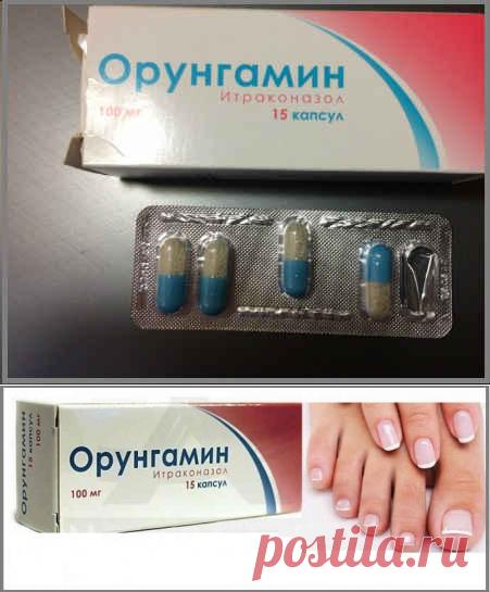 Орунгамин – инструкция по применению, показания, побочные эффекты.