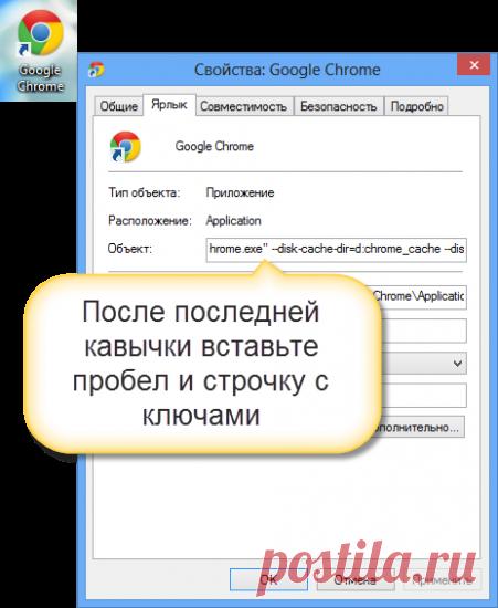 Как почистить кэш браузера и почему этого делать не стоит