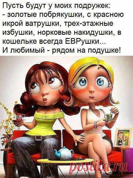 https://img11.postila.ru/resize?w=451&src=%2Fdata%2F8c%2Ff6%2F0d%2Fc5%2F8cf60dc527edf05d0a9daed641197a3fbeb5a02c1fcffece897977d3c12b9329.jpg