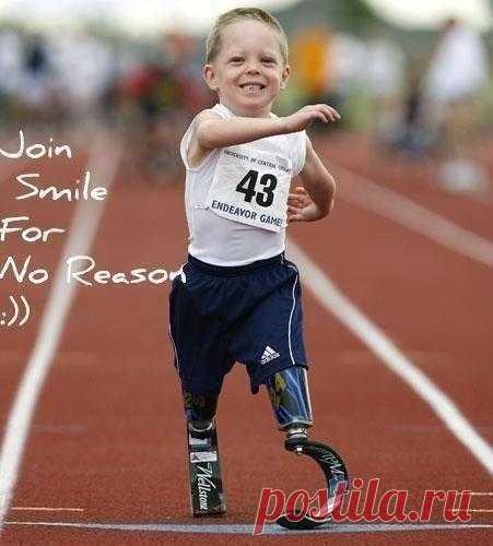 Улыбайся. Просто улыбайся.