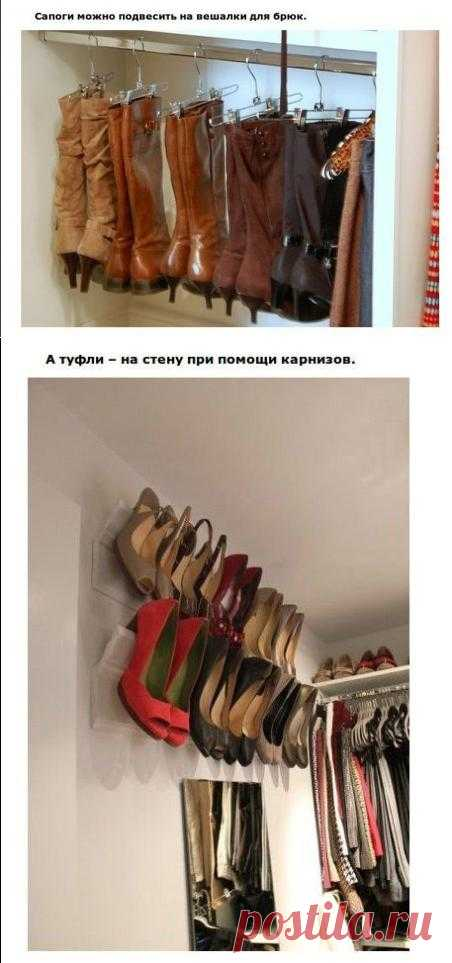 Полезные советы для дома.