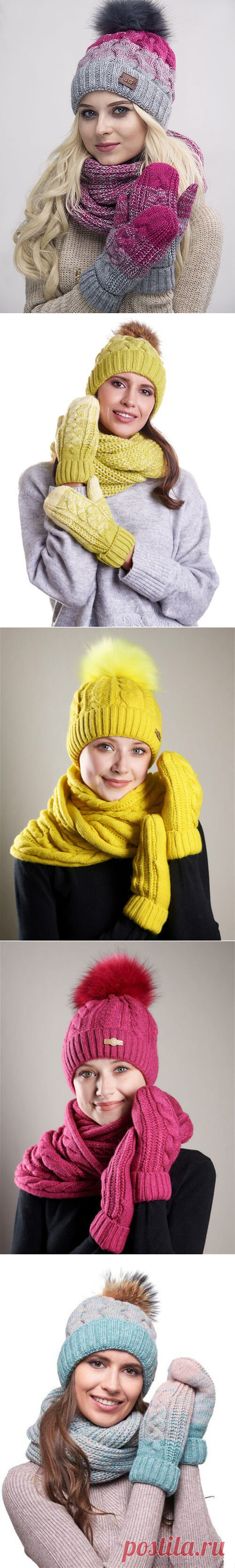 Стильные вязаные комплекты ( шапка шарф варежки ) Такой вязаный женский комплект придаст зимнему образу индивидуальность, а также подчеркнут хороший вкус своего обладателя. Купить вязаный женский комплект можно в нашем интернет магазине Широкий ассортимент вязаных комплектов из натурального меха . Все модели имеют оригинальный неповторимый дизайн, и обязательно понравятся всем модницам, обожающим быть в центре внимания. | здоровое питание