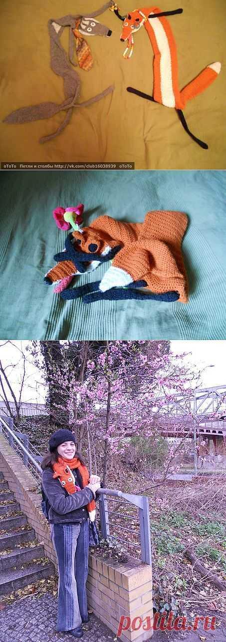 Звероконкурс: зверозащитные шарфы / Шарфы / Модный сайт о стильной переделке одежды и интерьера