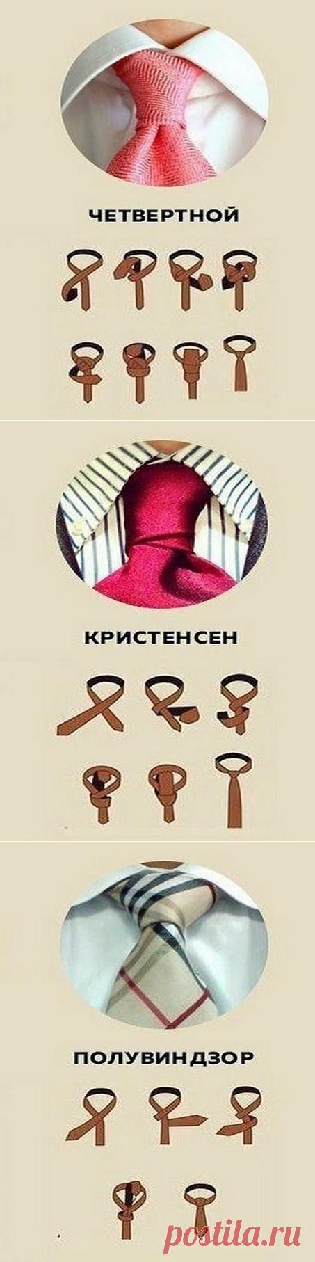Показываем, как можно завязать галстук, если вы вдруг ещё не умеете или вам надоел простой галстучный узел.