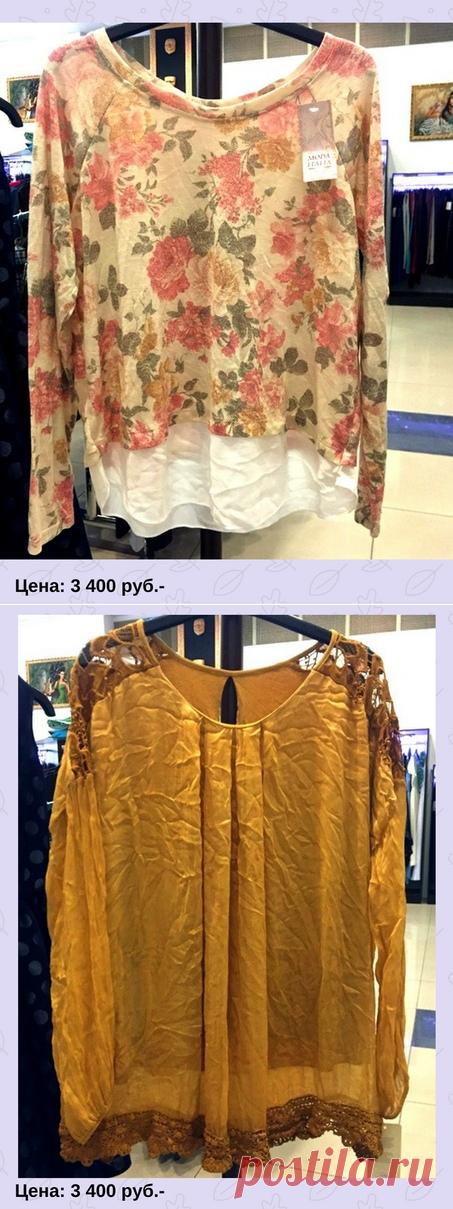 Модная женская одежда в Санкт-Петербурге