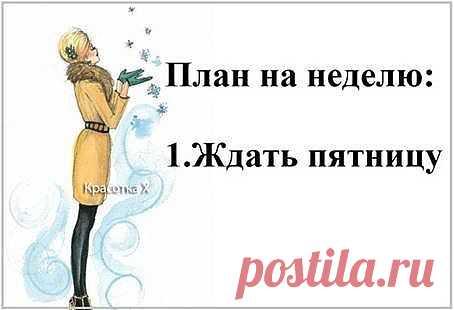 http://navsegda.mirtesen.ru/blog/43547281228