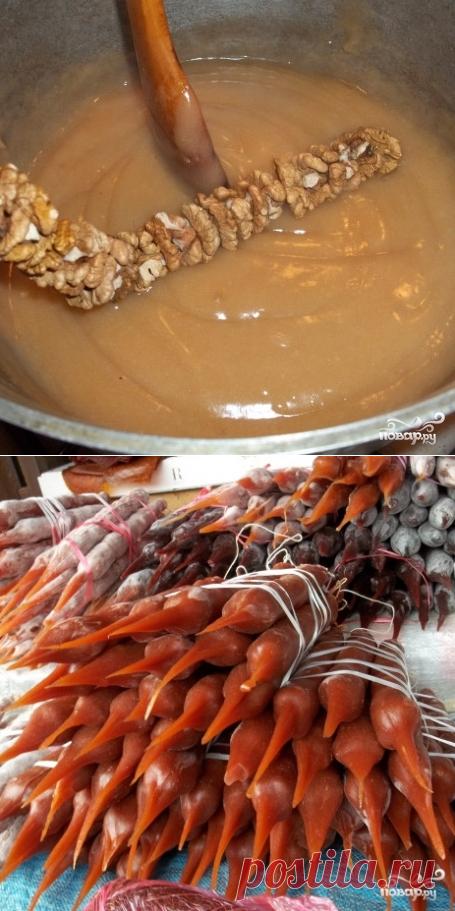 полоз, или чурчхела рецепт с фото пошагово поиск