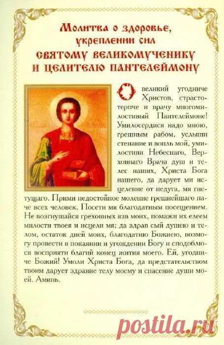 Святитель спиридон тримифутский – один из самых любимых народом святых.