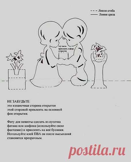 Волшебные приглашения на свадьбу - Золотая стрекоза