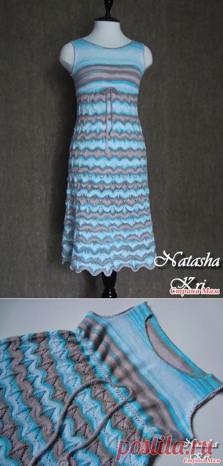 Ажурное платье в стиле миссони от Наташи Кри. Поехали))) - Страна Мам
