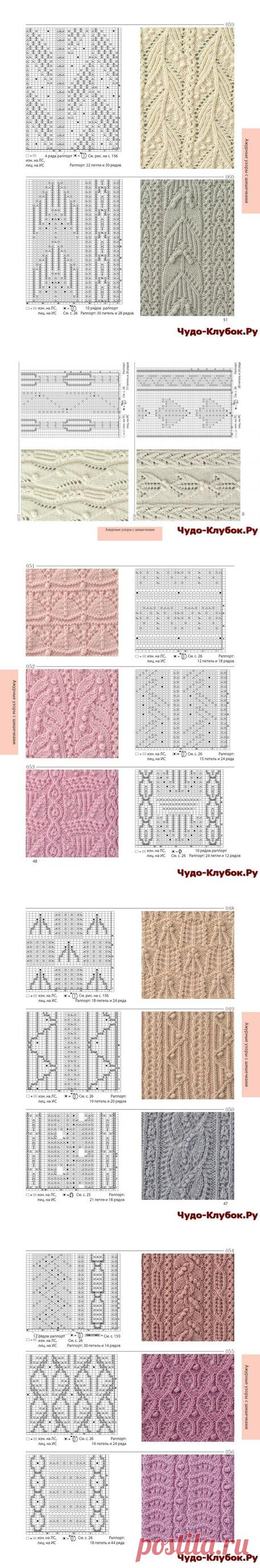 Ажурные узоры с шишечками из 250 японских узоров для вязания на спицах | Чудо-Клубок.Ру | Яндекс Дзен