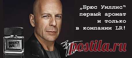 Приглашаем на Бизнес день компании LR в Казани 27 октября