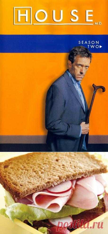 Что ест Доктор Хаус. Сэндвич.