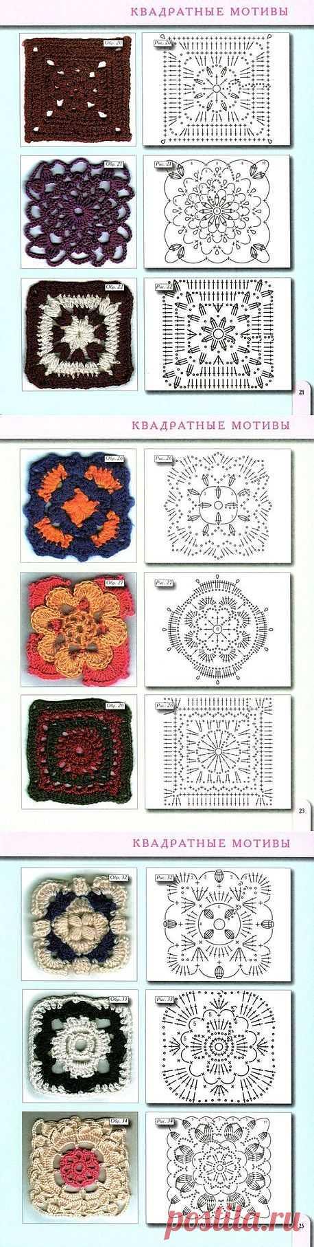 Схемы вязания квадратных мотивов | РУКОДЕЛИЕ