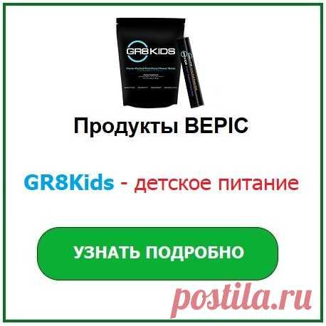 ОБУЧЕНИЕ   Компания Bepic