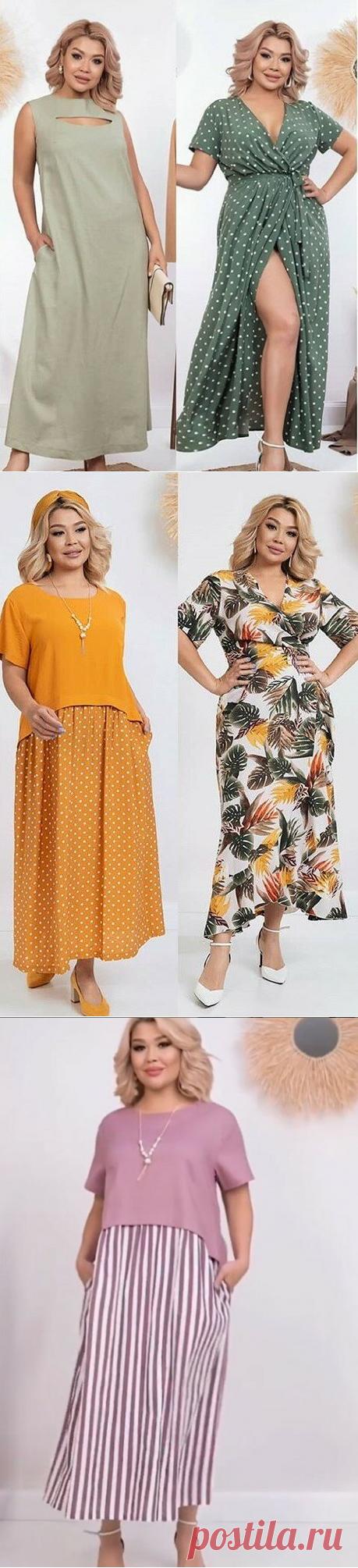 Простые и оригинальные наряды для полной женщины на каждый день. Красиво и элегантно.   SVETLIVE   Яндекс Дзен