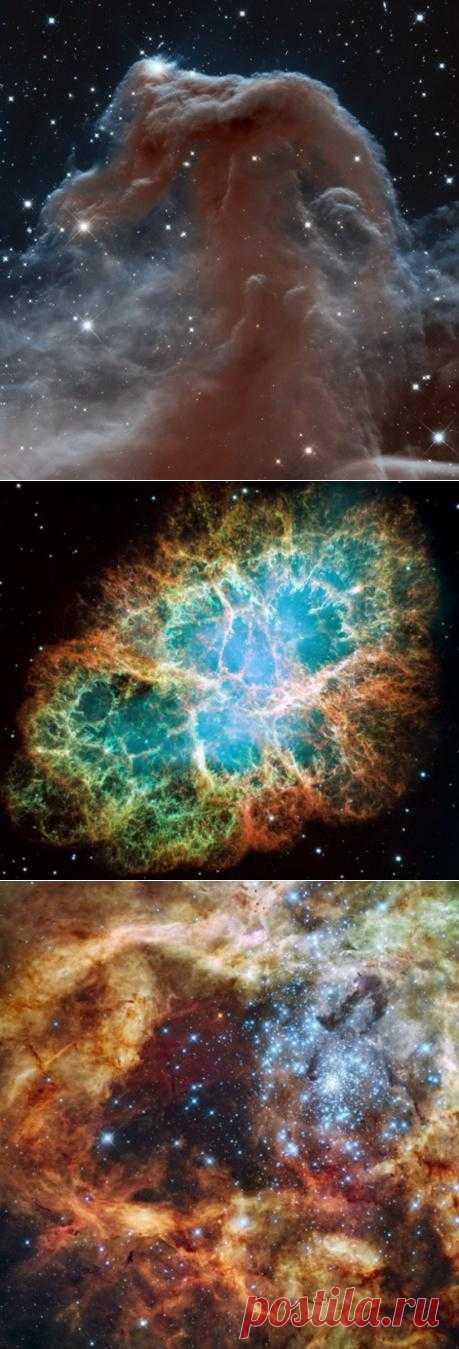 Лучшие фотографии далекого космоса
