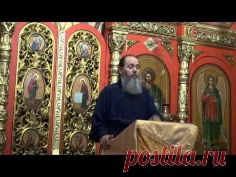 Какие молитвы нужно читать перед акафистом? (прот. Владимир Головин, г. Болгар) - YouTube