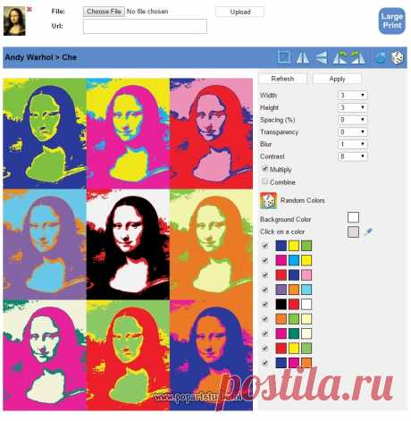 Онлайн генератор поп-арт изображений