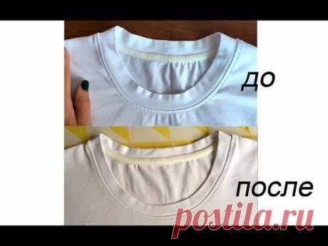 Как сделать идеальную горловину у футболки. Почему получается волна на обтачке и складки на спинке.