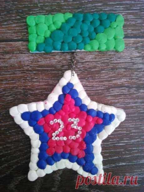Медаль на 23-е февраля. Поделки с детьми.