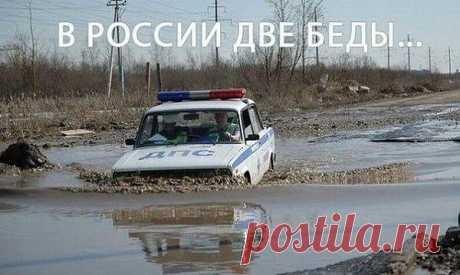 Кроме дураков и дорог, в России есть еще одна беда: дураки, указывающие, какой дорогой идти.