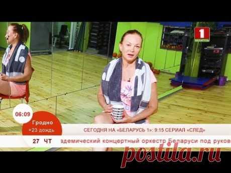 Бьюти утро Натальи Новожиловой. Эфир 27.06.2019