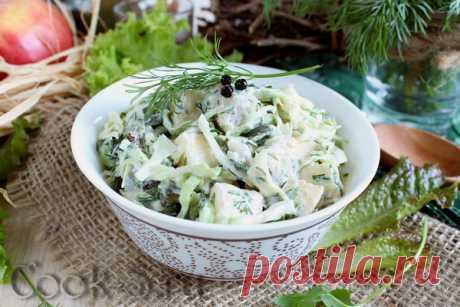 Скандинавский селедочный салат - рецепт с фото