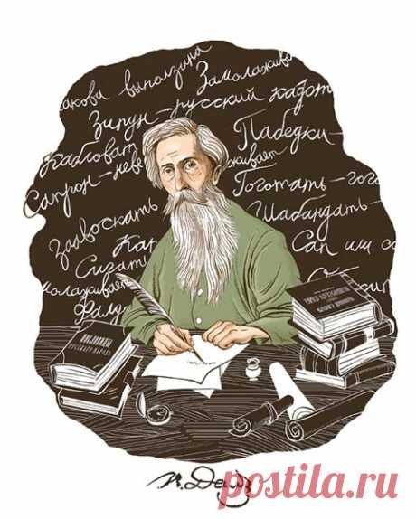 Почему русский язык старше европейского