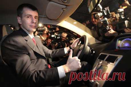 Миллиардер-«кидала»: Прохоров повесил на государство  в 2 млрд рублей?   Новости, события, факты