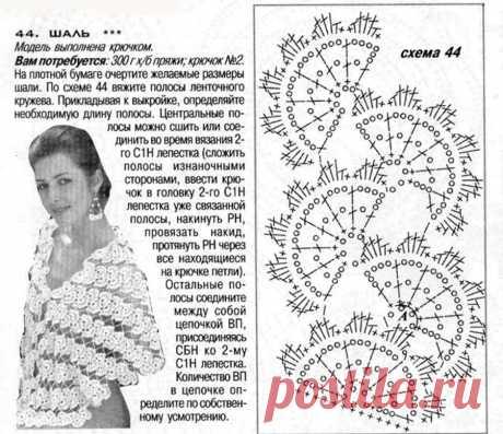 ленточное кружево крючком схемы и описание: 10 тыс изображений найдено в Яндекс.Картинках