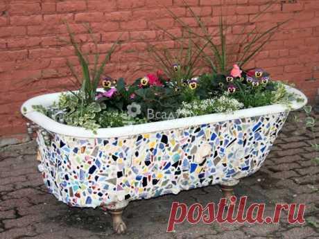 Самые разные идеи использования ванны в саду — Сделай сам, идеи для творчества - DIY Ideas