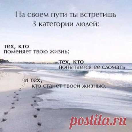 (1) В мире мудрых мыслей.