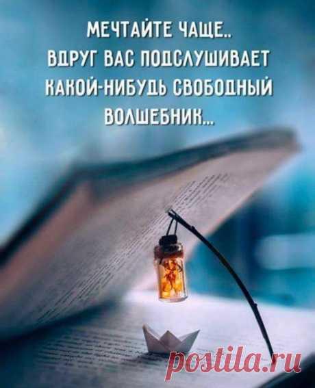 Фотоальбом что то доброе. группы Художник в Одноклассниках