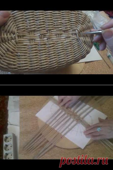 Овальная хлебница. Плету и креплю ручку. Часть 5 - YouTube