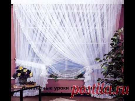 Las cortinas más hermosas (la elección de los mejores diseñadores de Rusia)