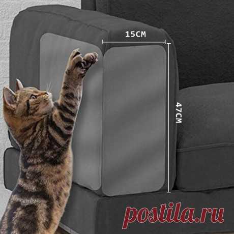 2 шт./компл. большой коврик для защиты от царапин для кошек и кошек, защитный чехол для мебели и дивана, защитные прокладки для кожаных стульев|Мебель и когтеточки| | АлиЭкспресс