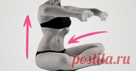 Начинайте каждое утро с этого упражнения и осиная талия вам обеспечена