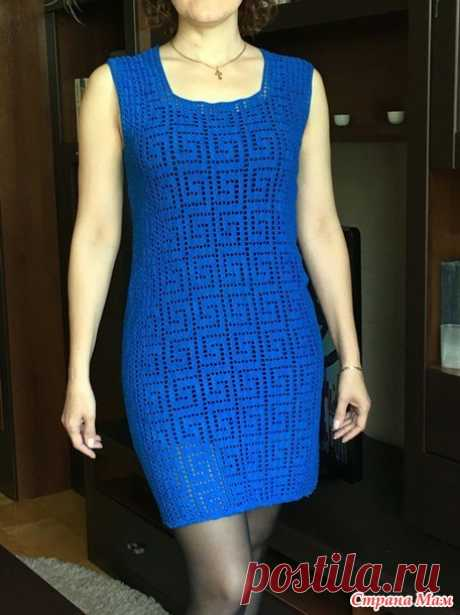 .. синее платье для подруги - Страна Мам
