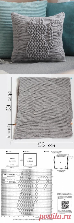 Tecendo Artes em Crochet: Almofada Gatinho