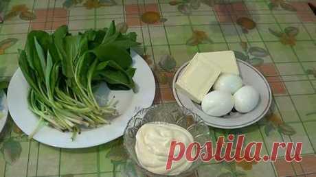 Салат из черемши и видео