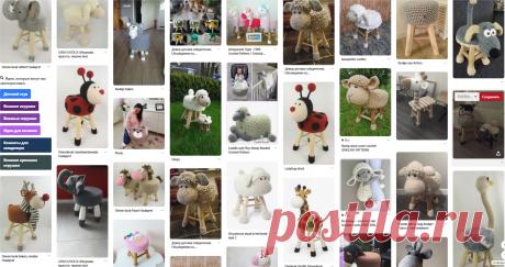 (231) Pinterest