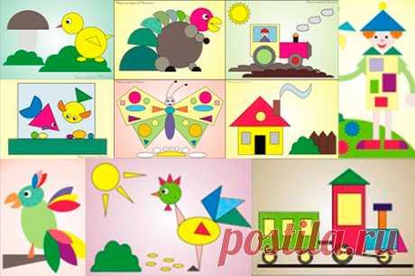Поделки из геометрических фигур 1-2-3-4 класс. Шаблоны для детей, аппликации пошагово своими руками