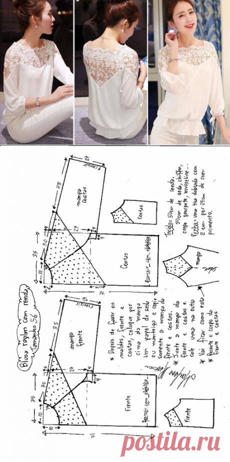 Блуза с рукавом реглан и кружевной вставкой