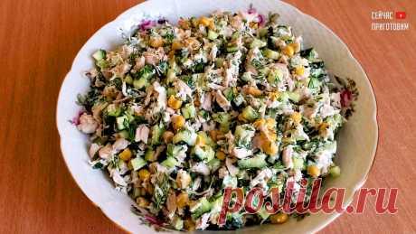 Готовлю этот салат с курицей каждый день: сытный, но легкий, в жару заменяет ужин