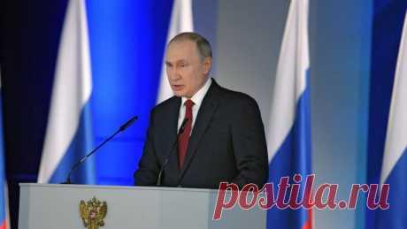 Владимир Путин предложил поменять баланс - Новости Mail.ru