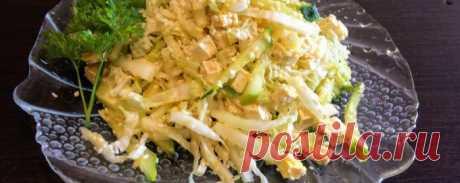 Салат диетический с пекинской капустой и тофу - Диетический рецепт ПП с фото и видео - Калорийность БЖУ